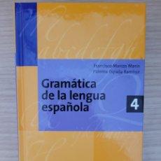 Libros: GRAMÁTICA DE LA LENGUA ESPAÑOLA 4. Lote 277163368