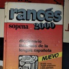 Libros: DICCIONARIO ILUSTRADO DE LA LENGUA ESPAÑOLA RANCES. Lote 288564903