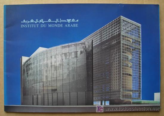 MUSÉE D'ART ET DE CIVILISATION ARABO-ISLAMIQUES. (Libros Nuevos - Idiomas - Árabe)