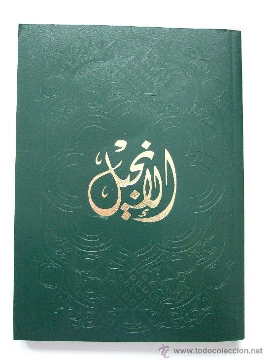 NUEVO TESTAMENTO EN ARABE - 2007 - TAPA CON DIBUJOS Y LETRAS EN DORADO (Libros Nuevos - Idiomas - Árabe)