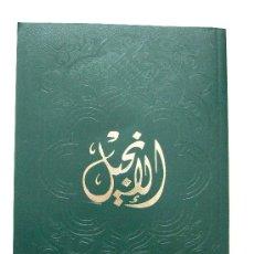 Libros: NUEVO TESTAMENTO EN ARABE - 2007 - TAPA CON DIBUJOS Y LETRAS EN DORADO. Lote 30225581