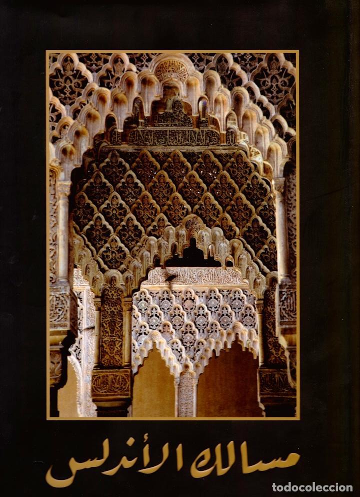 طرق الأندلس ROUTES OF AL-ANDALUS. (ÁRABE-INGLÉS) (Libros Nuevos - Idiomas - Árabe)
