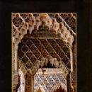Libros: طرق الأندلس ROUTES OF AL-ANDALUS. (ÁRABE-INGLÉS). Lote 71069893