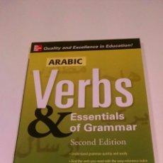 Libros: ARABIC VERBS & ESSENTIALS OF GRAMMAR 2 EDICION. Lote 112080227