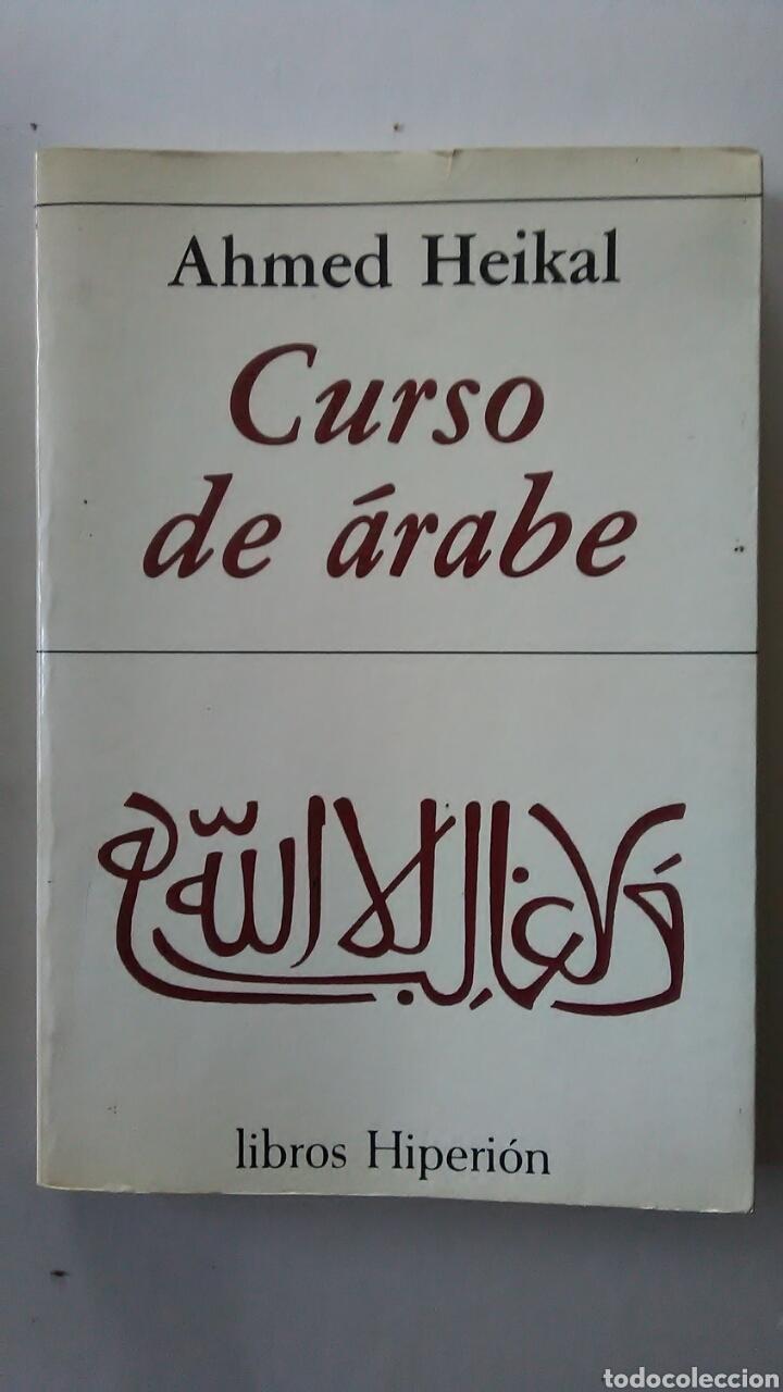 CURSO DE ARABE. AHMED HEIKAL. LIBROS HIPERION. (Libros Nuevos - Idiomas - Árabe)
