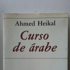 Libros: CURSO DE ARABE. AHMED HEIKAL. LIBROS HIPERION.. Lote 142234630