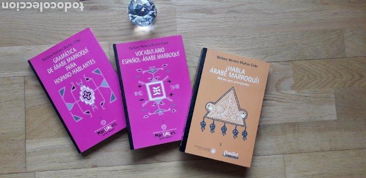 CURSO III TOMOS DE ARABE MARROQUI PARA HISPANO-PARLANTES , BARBARA HERRERO MUÑOZ-COBO , (Libros Nuevos - Idiomas - Árabe)