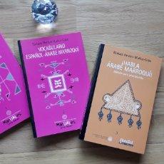 Libros: CURSO III TOMOS DE ARABE MARROQUI PARA HISPANO-PARLANTES , BARBARA HERRERO MUÑOZ-COBO ,. Lote 176868453
