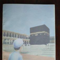 Libros: LIBRO DEL BUEN MUSULMAN PARA APRENDER A REZAR LAS 5 ORACIONES DIARIAS. Lote 184548578
