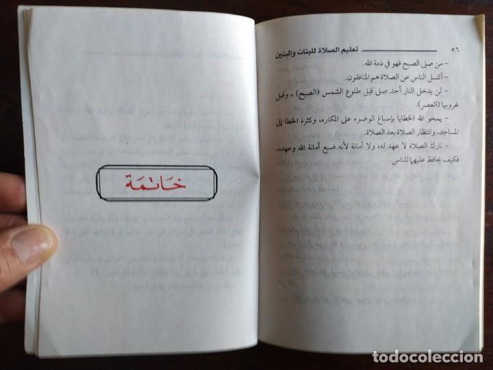 Libros: Libro del buen musulman para aprender a rezar las 5 oraciones diarias - Foto 3 - 184548578
