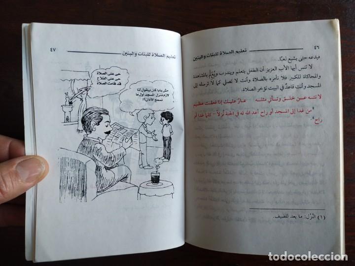 Libros: Libro del buen musulman para aprender a rezar las 5 oraciones diarias - Foto 4 - 184548578
