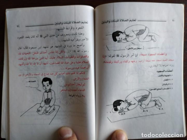 Libros: Libro del buen musulman para aprender a rezar las 5 oraciones diarias - Foto 6 - 184548578