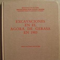 Libros: EXCAVACIONES EN EL ÁGORA DE GERASA EN 1983. Lote 12723274