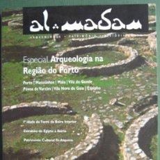 Libros: AL-MADAM. ARQUEOLOGIA. PATRIMÓNIO. HISTORIA LOCAL (PORTUGAL). Lote 13251256