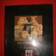 Libros: SALA D´ARQUEOLOGIA ,INSTITUT D´ESTUDIS ILERDENCS ,DIPUTACIÓ DE LLEIDA . PER JOSEP LL. RIBES FOGUET. . Lote 98581355
