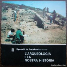 Libros: L'ARQUEOLOGIA I LA NOSTRA HISTORIA.. Lote 133669154