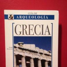 Libros: GUÍA ARQUEOLOGICA GRECIA.. Lote 146804082