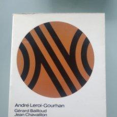 Libros: LA PREHISTORIA - LEROI GOURHAN (NUEVO). Lote 202333490
