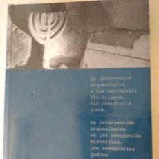 Libros: LA INTERVENCIÓ ARQUEOLÒGICA A LES NECRÒPOLIS HISTÒRIQUES: ELS CEMENTIRIS JUEUS - ED: AJUNTAMENT BCN. Lote 209100122