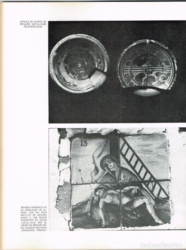 1980 CAMPAÑA XIII 1798 1979 RTVE MISIÓN RESCATE - LISTA GRUPOS GANADORES... HALLAZGOS ARQUEOLÓGICOS (Libros Nuevos - Historia - Arqueología)