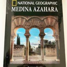 Libros: MEDINA AZAHARA ARQUEOLOGÍA NATIONAL GEOGRAPHIC- NUEVO. Lote 267746344