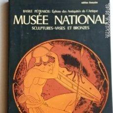Libros: MUSEO NACIONAL.. Lote 277000053