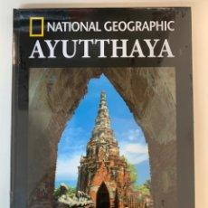 Libros: COLECCIÓN ARQUEOLOGÍA NATIONAL GEOGRAPHIC AYUTTHAYA- NUEVO. Lote 288858493