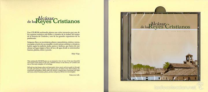 Libros: EL ALCAZAR DE LOS REYES CRISTIANOS (CD-ROM MULTIMEDIA) - Foto 3 - 57436737