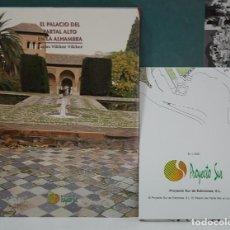 Libros: EL PALACIO DEL PARTAL ALTO EN LA ALHAMBRA. CARLOS VILCHEZ VILCHEZ. Lote 97990463