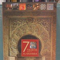 Libros: 7 PASEOS POR LA ALHAMBRA. VARIOS AUTORES. Lote 99084991