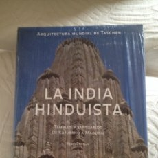 Libros: LA INDIA HINDUISTA. Lote 113652271
