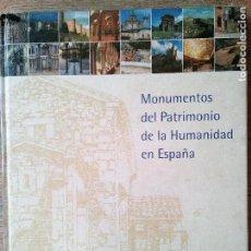 Libros: MONUMENTOS DEL PATRIMONIO DE LA HUMANIDAD EN ESPAÑA -UNESCO - CON SU PRECINTO ORIGINAL (ENVÍO 4,31€). Lote 136039894