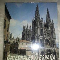 Libros: PATRIMONIO CULTURAL DE ESPAÑA. CATEDRALES DE ESPAÑA - JOSÉ PEÑA MARTINEZ -ED. 2002 EDICIONES RUEDA . Lote 137543050