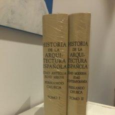 Libros: HISTORIA DE LA ARQUITECTURA ESPAÑOLA FUNDACIÓN CULTURAL SANTA TERESA 2001 FERNANDO CHUECA. Lote 137941044