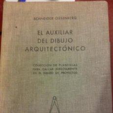 Libros: STQ.SCHNEIDER-OSSENBERG.EL AUXILIAR DEL DIBUJO ARQUITECTONICO.EDT, GUSTAVO G.BRUMART TU LIBRERIA.. Lote 145567574