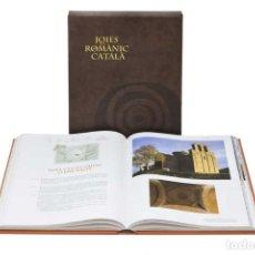 Libros: JOIES DEL ROMÀNIC CATALÀ ENCICLOPEDIA CATALANA NUEVO EMBALADO LIBRO DE ARQUITECTURA FOTOGRAFIA. Lote 165677014