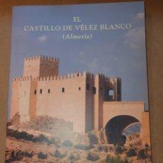Libros: EL CASTILLO DE VELEZ BLANCO (ALMERIA). Lote 195280740