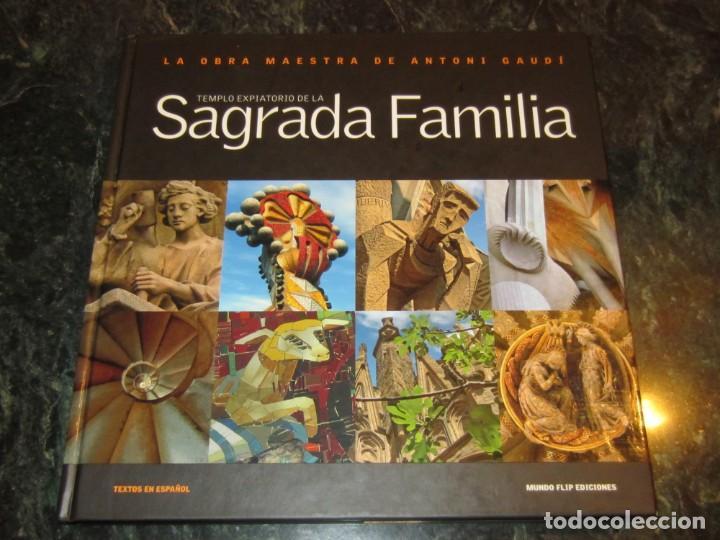 LA SAGRADA FAMILIA . CARLOS GIORDANO. (Libros Nuevos - Bellas Artes, ocio y coleccionismo - Arquitectura)