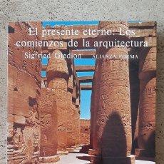 Libros: LIBRO HISTORIA DEL ARTE : EL PRESENTE ETERNO 2.-ARQUITECTURA. Lote 218174128