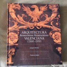 Libros: ARQUITECTURA RENACENTISTA VALENCIANA 1500-1570.JOAQUIN BERCHEZ-FRANCESC JARQUE. Lote 222750365