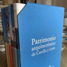 Libros: PATRIMONIO ARQUITECTÓNICO DE CASTILLA Y LEÓN (6 LIBROS EN CAJA EXTERNA). Lote 226236818