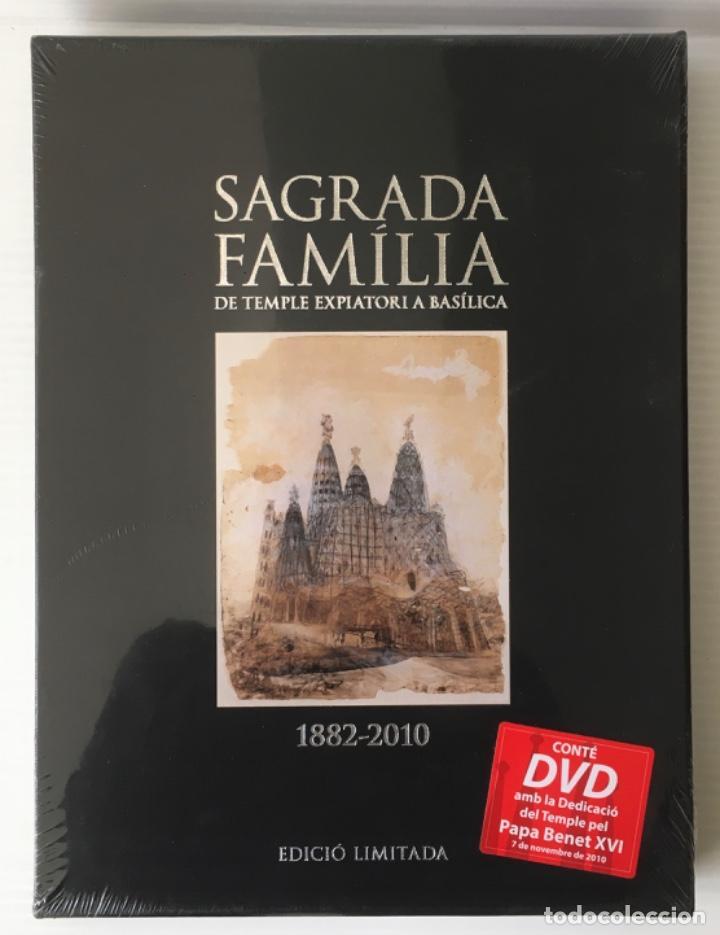 SAGRADA FAMÍLIA. LUNWERG, 2011. EDICIÓN LIMITADA. PRECINTADO. (Libros Nuevos - Bellas Artes, ocio y coleccionismo - Arquitectura)