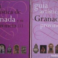 Libros: GUÍA ARTÍSTICA DE GRANADA. DOS TOMOS. FUNDACIÓN JOSÉ LARA. Lote 235585770