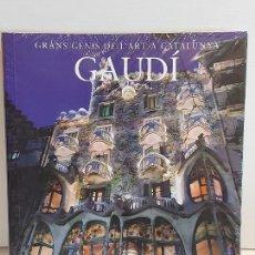 Libros: GAUDÍ / GRANS GENIS DE L'ART A CATALUNYA / 3 / LIBRO PRECINTADO... Lote 236542010