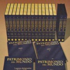 Libros: COLECCION PATRIMONIO DEL MUNDO - PLAZA Y JANÉS - 16 TOMOS + 4 VHS + 4 DVD - COMPLETA !!!. Lote 255456005