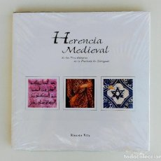 Libros: HERENCIA MEDIEVAL DE LAS TRES CULTURAS EN LA PROVINCIA DE ZARAGOZA RICARDO VILA ARTE MUSULMÁN JUDÍO. Lote 85484944
