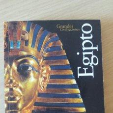 Libros: GRANDES CIVILIZACIONES. EGIPTO. Lote 110025782