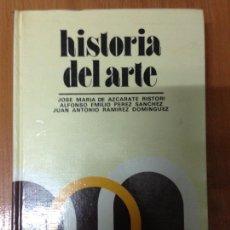 Libros: HISTORIA DEL ARTE. ANAYA. Lote 134714154