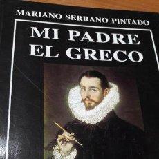 Libros: ME SERRANO PINTADO MI PADRE EL GRECO JUAN MANUEL TEOTOCOPULI. Lote 144925538