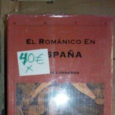Libros: INCAFO ROMÁNICO DE ESPAÑA. Lote 153447454